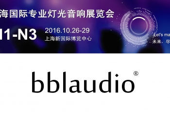 上海展会01